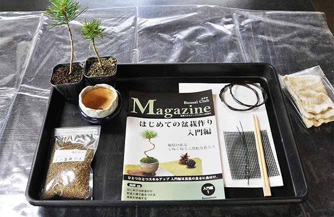 盆栽キットの付属品