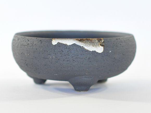 信楽焼き 鉄鉢いぶし5号
