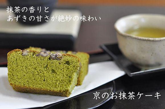 五葉松とお菓子セット
