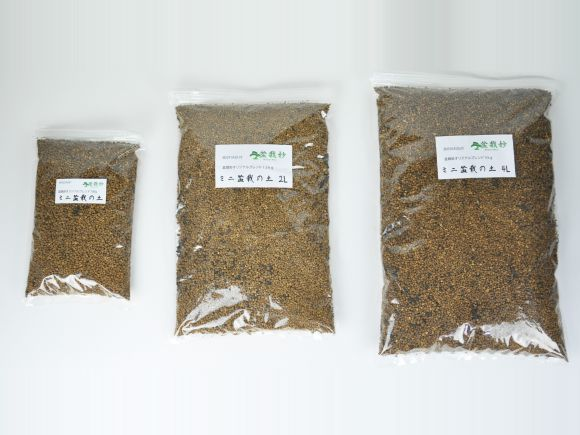 ミニ盆栽の土 内容量1.5kg(2リットル)