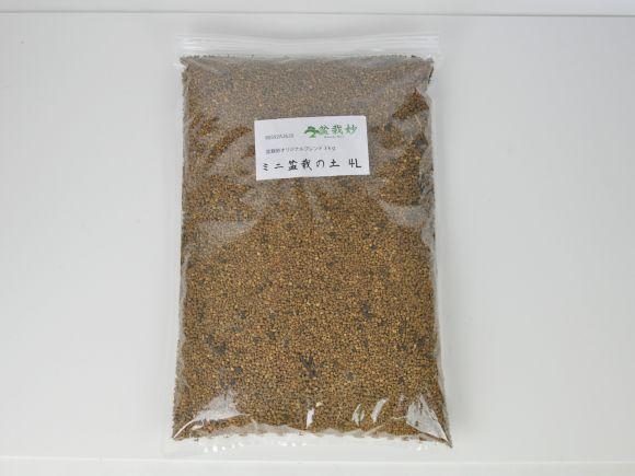 ミニ盆栽の土 内容量:3kg(4リットル)