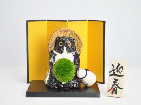 パパたぬき迎春セット 【屏風、敷板、木札、竹かご付き】