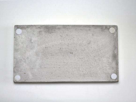 マルモレク S【受け皿付き】幅20cm×奥行10cm×高さ9cm/内寸19cm×9cm×8cm
