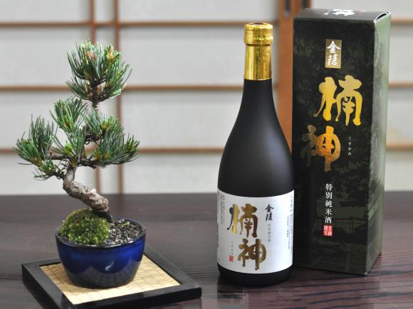 父の日 盆栽ギフト ミニ五葉松と地酒のセット 育て方冊子&肥料付き【送料無料】