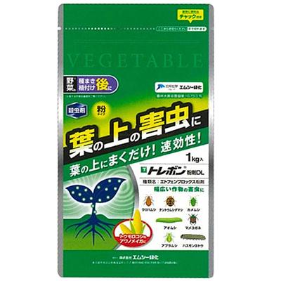 トレボン粉剤DL 1kg エムシー緑化