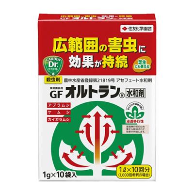 オルトラン水和剤 1g×10