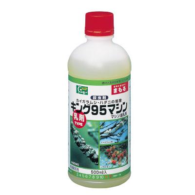 マシン油乳剤 500ml