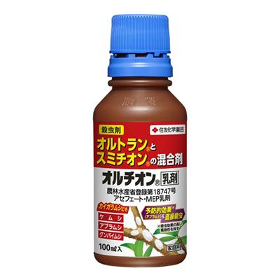 オルチオン乳剤 100ml
