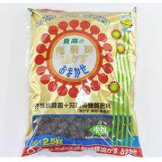 肥料 超醗酵油かす 中粒 2.5kg