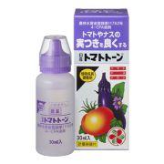 【希釈】日産トマトトーン 30ml