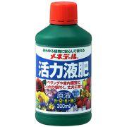【希釈】メネデール 活力液肥原液 300ml